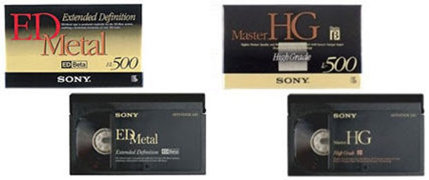 Fitas de videocassete Betamax, da Sony. (Foto: Divulgação/Sony)
