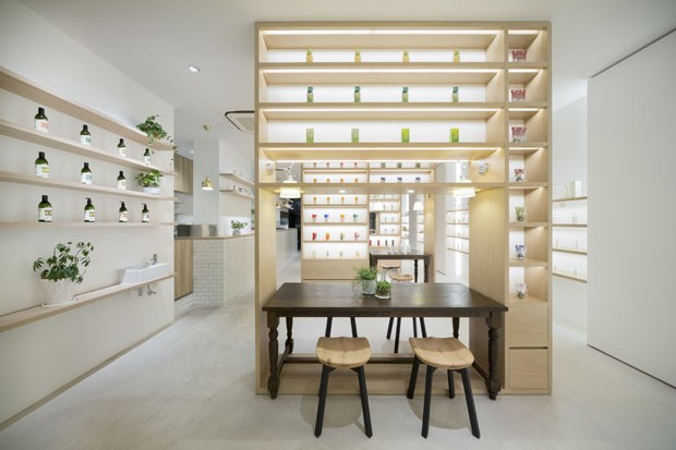 Beauty Library  (Foto: Takumi Ota / divulgação )