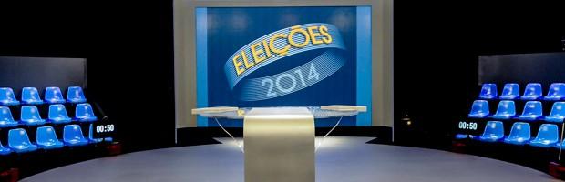 SIGA: último debate entre Dilma e Aécio (SIGA: último debate entre Dilma e Aécio (SIGA: movimentação para o último debate (Alexandre Durão/G1)))