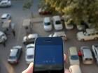 Uber vai receber pagamento em dinheiro no Distrito Federal
