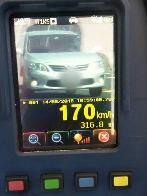 Radar flagrou motorista dirigindo a 170km/h (Foto: Divulgação/PRF)