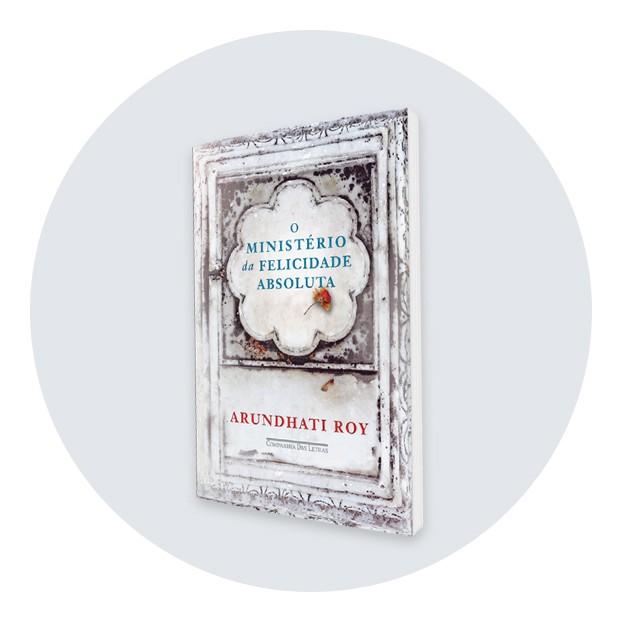 O novo livro da autora indiana, que chega este mês ao Brasil pela Companhia das Letras (Foto: Divulgação)