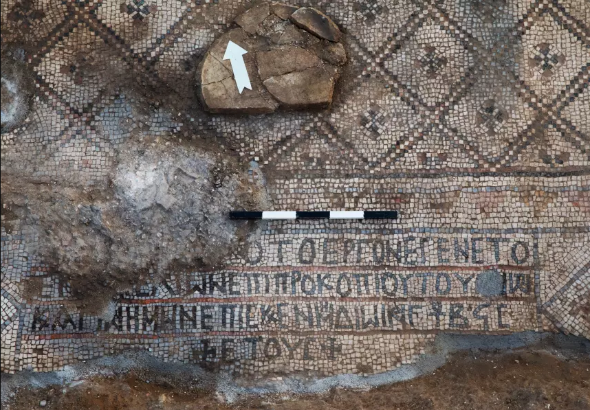 Detalhe do mosaico (Foto:  Israel Antiquities Authority )