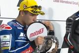 Piloto da Moto3 derruba e quebra troféu em forma de ostra no Catar