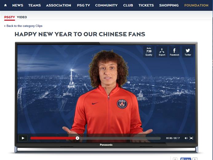 David Luiz mensagem ano novo chinês
