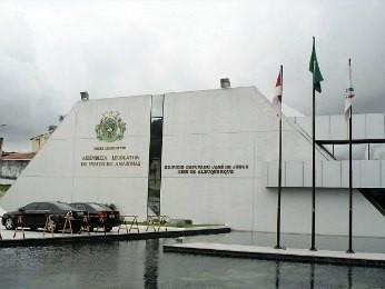 Assembleia Legislativa do AM divulga 3ª lista de aprovados em concurso (Foto: Tiago Melo / G1 AM)