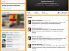 No Twitter, Marcus Alexandre lamenta 'invasão' à Prefeitura de Rio Branco