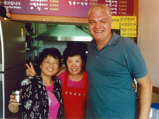 Mauro Alencar em visita à Coreia do Sul (Foto: Divulgação)