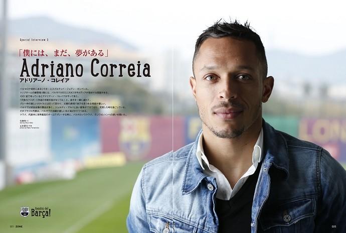 Adriano revista Japão Barcelona