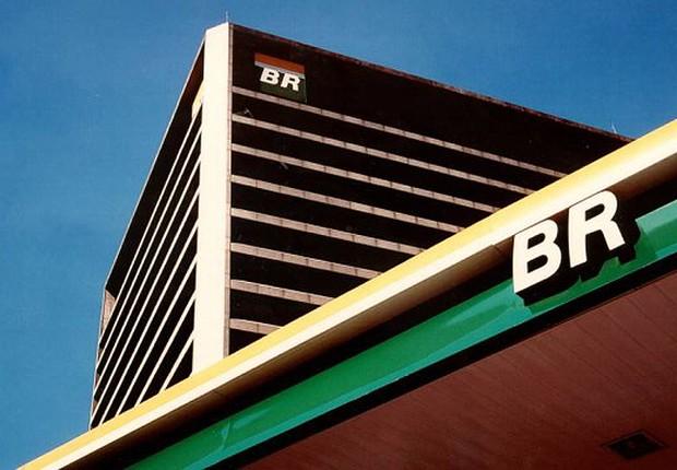 Sede da BR Distribuidora , no Rio de Janeiro (Foto: Divulgação)