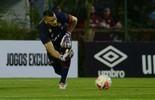 Weverton não sofre gol há cinco jogos e divide os méritos (Site oficial Atlético-PR)