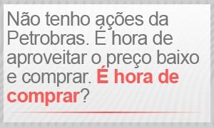 Petrobras 1 (Foto: G1)