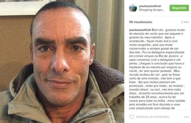 Paulo Zulu no Instagram (Foto: Reprodução / Instagram)