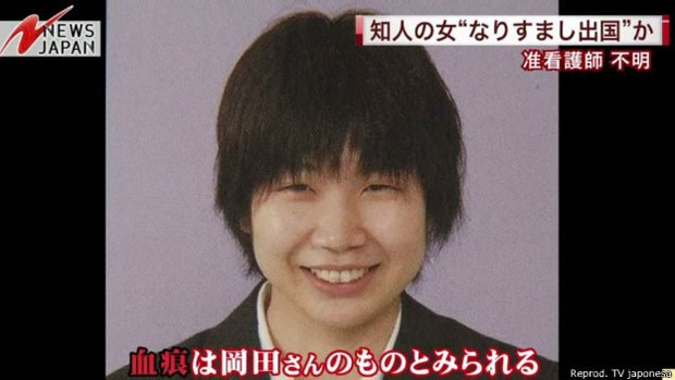 Japonesa desapareceu há dois meses e seu corpo foi encontrado com várias perfurações (Foto: Reprodução TV japonesa/BBC)