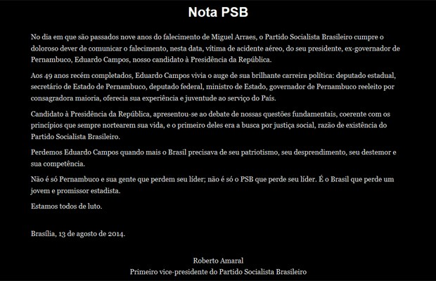 Nota no site do PSB sobre Eduardo Campos (Foto: Reprodução)