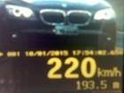 Veículo é flagrado a 220 km/h em rodovia de Venâncio Aires, no RS