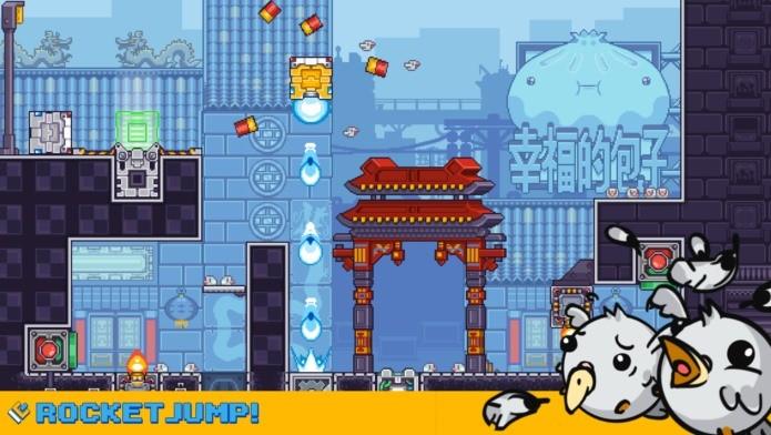 Gunbrick é um jogo de plataforma, ação e quebra-cabeça, com batalhas contra chefes gigantes (Foto: Divulgação)