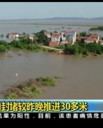 Temporais causam mortes na China
