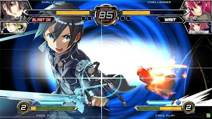 Dengeki Bunko: Fighting Climax (Foto: Divulgação/Sega)