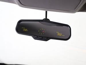 Novo Tiggo tem display com bússola, altitude e pressão atmosférica no espelho retrovisor (Foto: Divulgação)