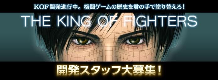Novo KOF será um jogo em 3D com jogabilidade 2D (Foto: Divulgação / SNK)