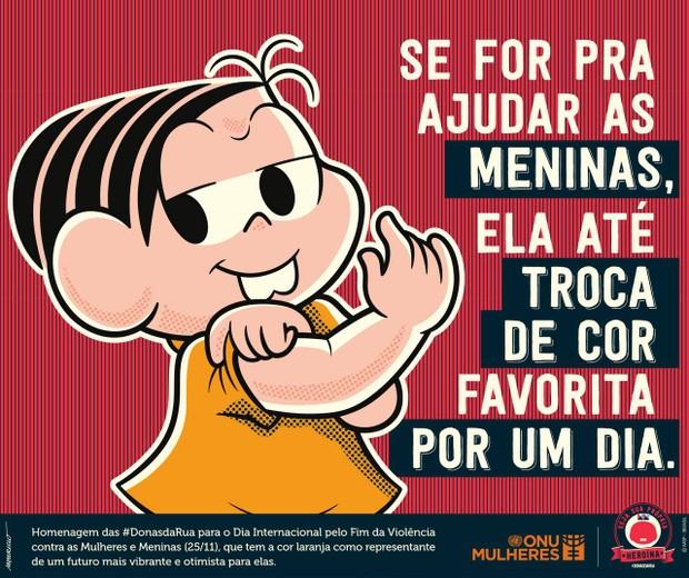 Turma da Mônica (Foto: Reprodução / Facebook)