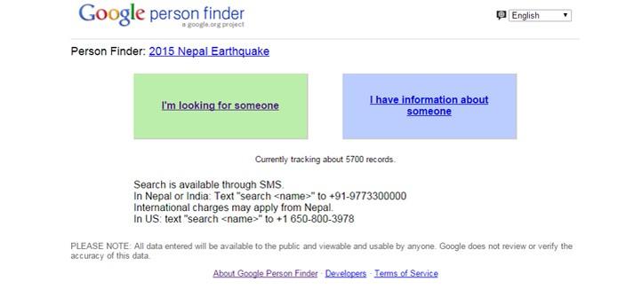 Google Finder (Foto: Reprodução/Google)