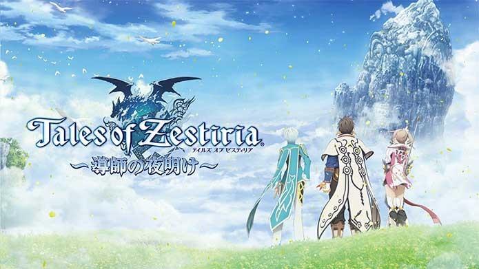 Tales of Zestiria é RPG de nova geração (Foto: Divulgação/Bandai Namco)