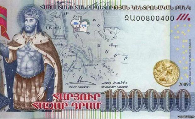 Esta cédula colorida é a nota de maior denominação da Armênia  (Foto: Wikipedia/BBC)