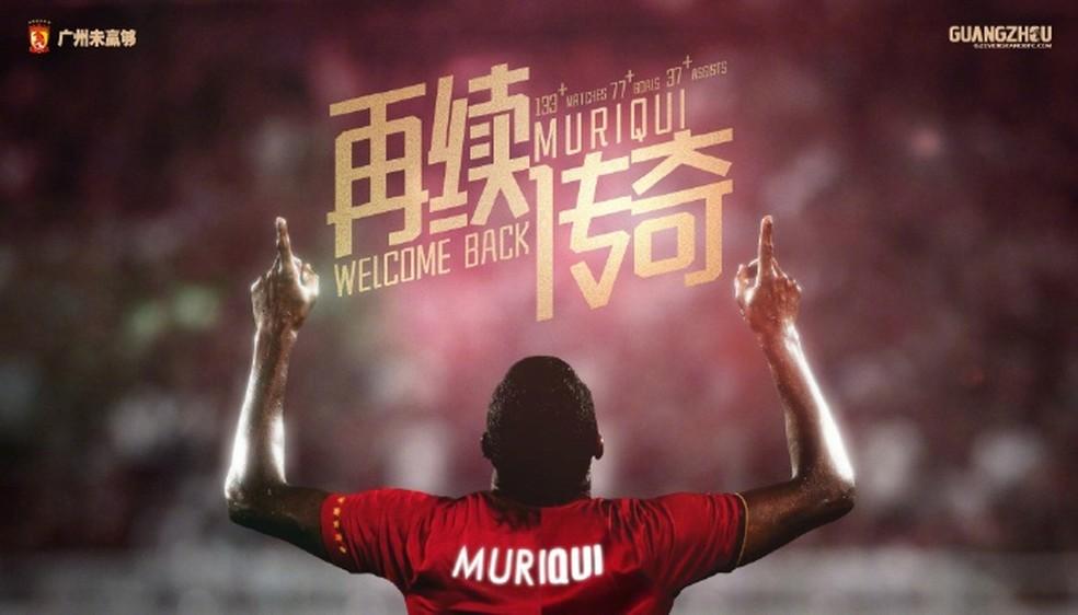 Guangzhou Evergrande anuncia Muriqui: