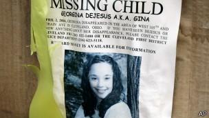 Gina DeJesus havia desaparecido em 2004, aos 14 anos de idade (Foto: AP/BBC)