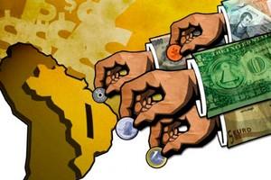 Investimento estrangeiro (Foto: Reprodução)