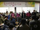 Sul-coreanas protestam contra acordo com Japão sobre prostituição