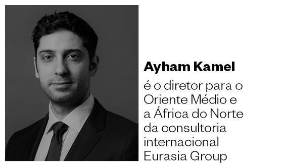 Ayham Kamel (Foto: Arquivo Pessoal)