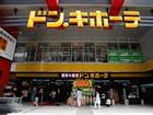 Japão vai elaborar estímulo até final de julho