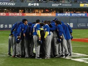 seleção brasileira de beisebol (Foto: Reprodução)