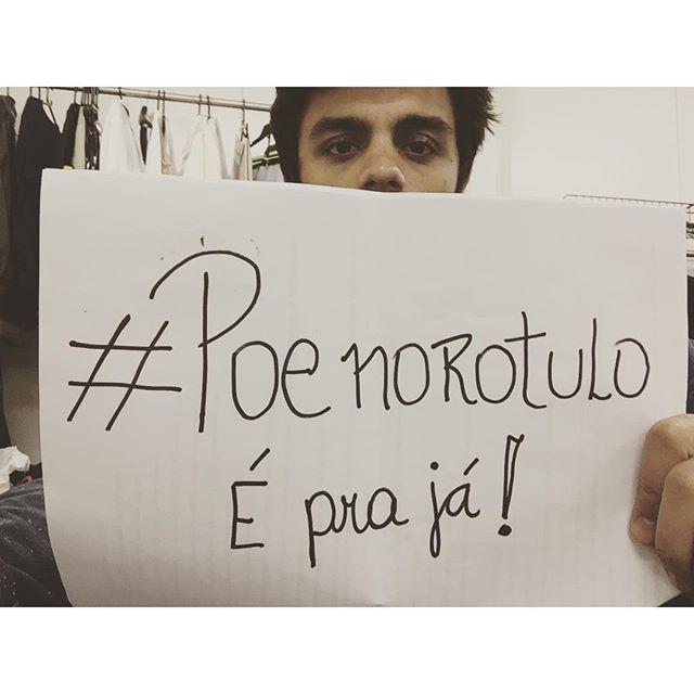 Felipe Simas (Foto: Reprodução/ Instagram)