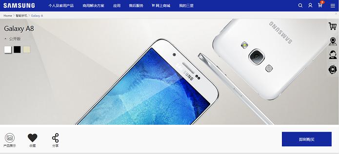 A8 apareceu no site oficial da Samsung na China (Foto: Reprodução/Thiago Barros)