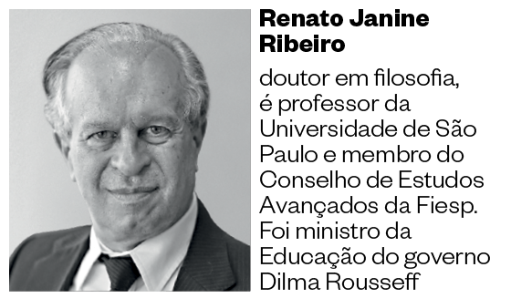 Renato Janine Ribeiro (Foto: Arquivo pessoal )
