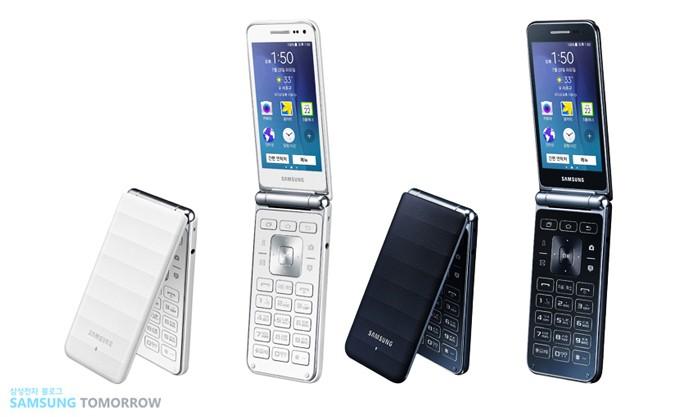 Galaxy Folder tem teclado físico e tela de 3.8 polegadas (Foto: Divulgação/Samsung)