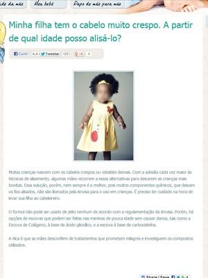 Post foi retirado de blog do hospital e maternidade Santa Joana (Foto: Reprodução)
