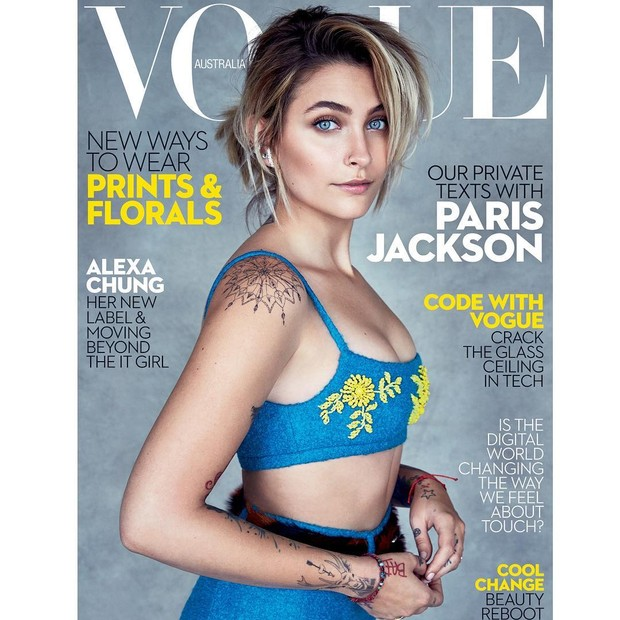 Paris Jackson (Foto: Reprodução/ Instagram)