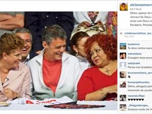 Alcione publicou em seu Instagram foto com Dilma e Chico Buarque (Foto: Reprodução/Instagram/Alcione)