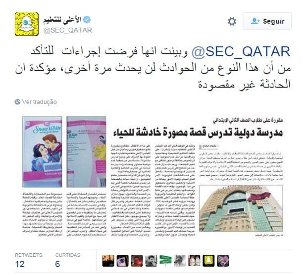 Post do Supremo Conselho sobre o tema esclarece a retirada do livro da biblioteca (Foto: Reprodução/Twitter)
