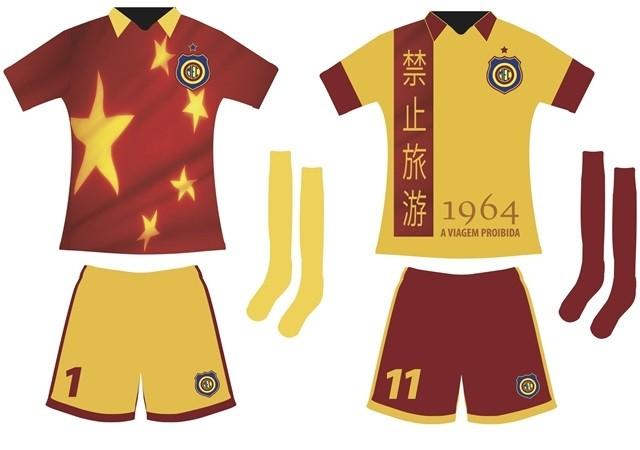 Madureira vai lançar camisa em homenagem a China (Foto: Futrio.Net)