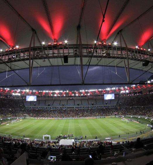 fundamental (Divulgação / Flamengo)
