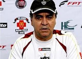Marcelo Oliveira ainda na época de Atlético-MG (Foto: Globoesporte.com)