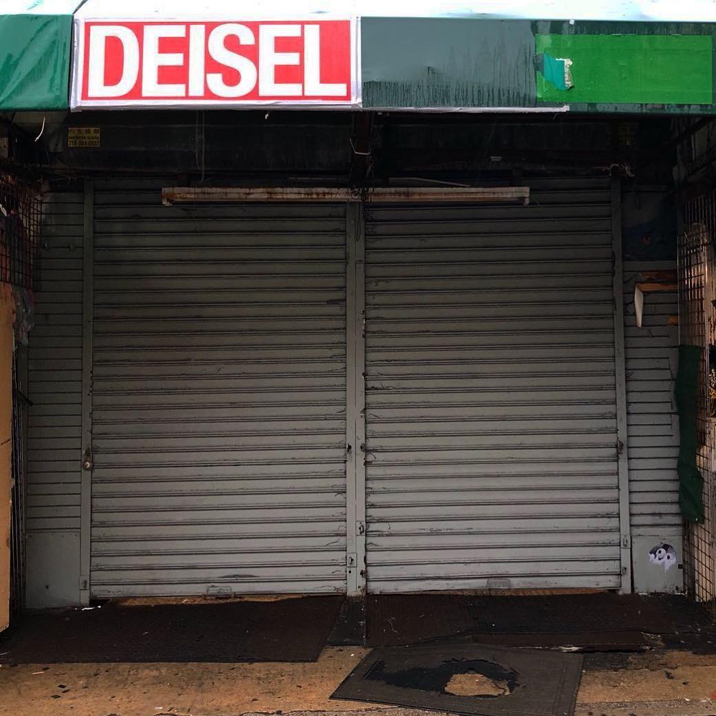 A loja (Foto: Reprodução/Instagram)