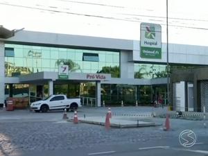 Caso aconteceu no Hospital da Unimed, em Volta Redonda (Foto: Reprodução/TV Rio Sul)