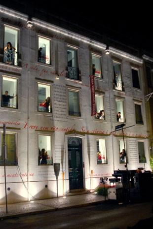 Casa de Fernando Pessoa (Foto: Câmara de Lisboa/Divulgação)